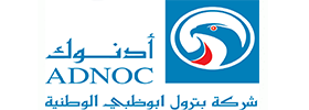 Abu Dhabi National Oil Company (ADNOC) Careers & Jobs 2016 at UAE